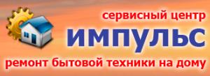 Продвижение сайтов в Екатеринбурге