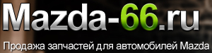 Продвижение сайта Екатеринбург